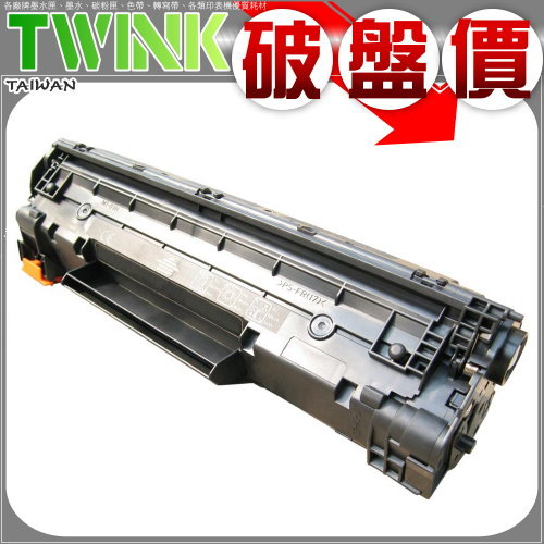 HP CF279A 環保碳粉匣 79A 適用 HP  M12a / M12w / M26a / M26nw